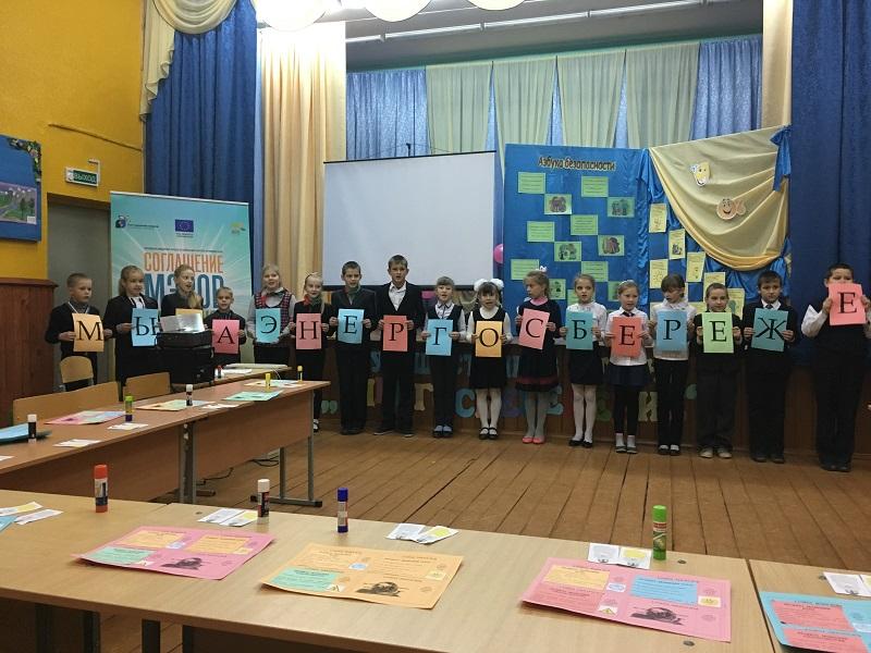 День энергосбережения в Пуховичском районе