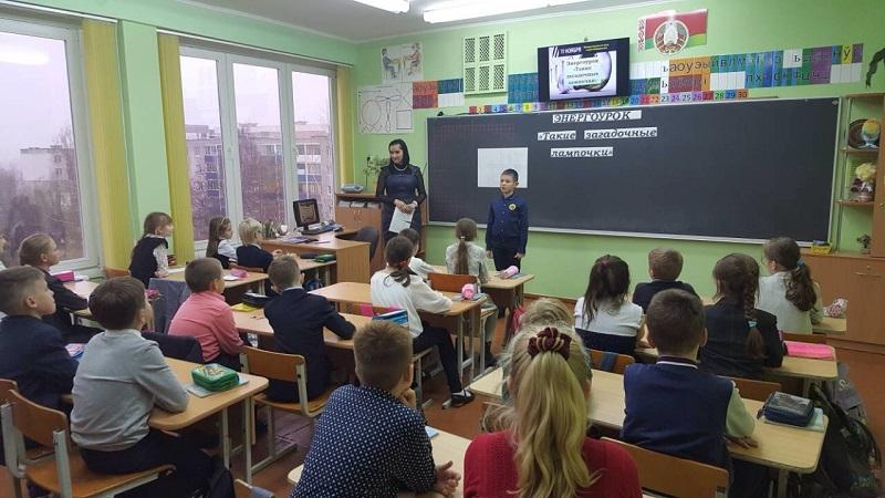 Открытый урок в Волковыске