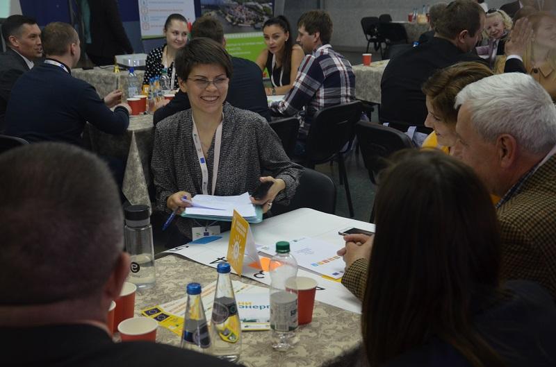 Конференция Соглашения мэров в Полоцке