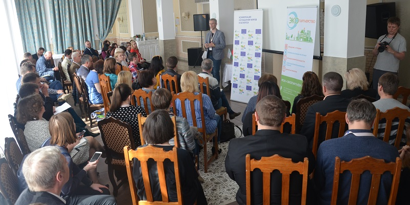 Конференция Соглашения мэров в Полоцке 2019