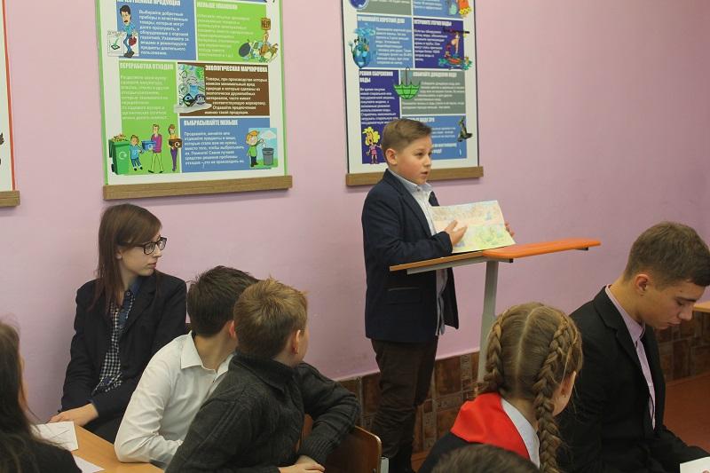 открытый урок в Новогрудке