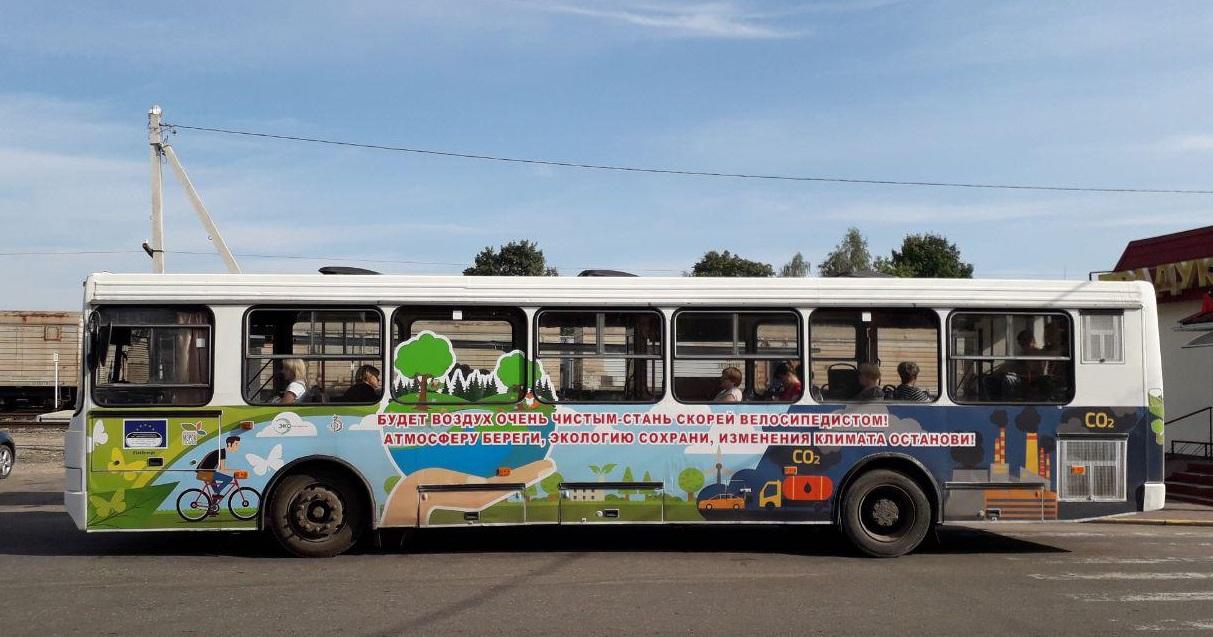 Автобус в Вилейке