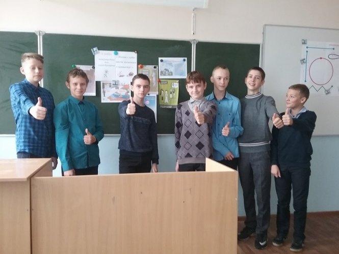 День энергосбережения в Волковыске